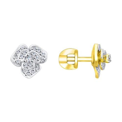 Серьги-пусеты 1021191-2 SOKOLOV из желтого золота с бриллиантами