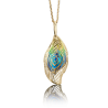 """Подвеска """"Перо павлина"""" 03-2594-00-000-1130-48 из золота с цветной эмалью, ювелирный завод ПЛАТИНА"""