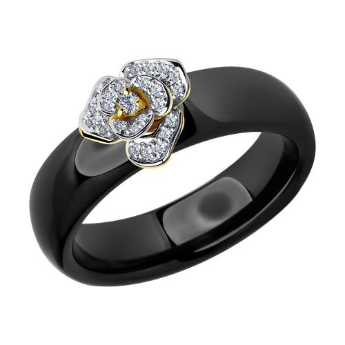 Кольцо 6015021-2 SOKOLOV из черной керамики с желтым золотом