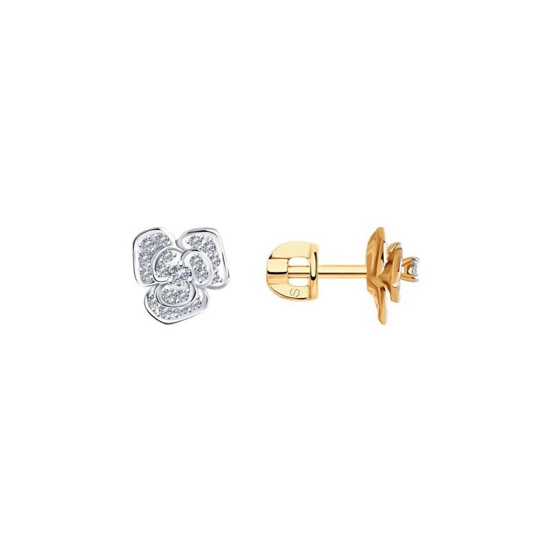 Серьги-пусеты 1021191 SOKOLOV из золота с бриллиантами