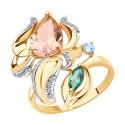 Кольцо 716483 из золота с миксом камней - SOKOLOV