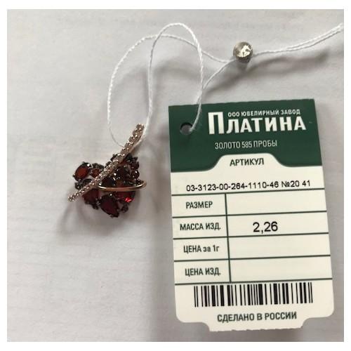 """Подвеска """"Сердце"""" из золота с гранатом, ювелирный завод ПЛАТИНА"""
