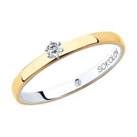 Кольца SOKOLOV золото