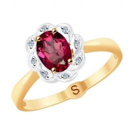 Кольца с рубином