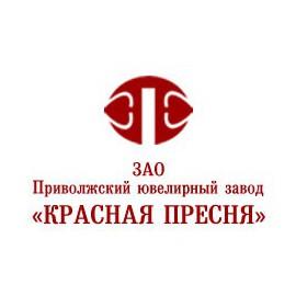 КРАСНАЯ ПРЕСНЯ Приволжский ювелирный завод
